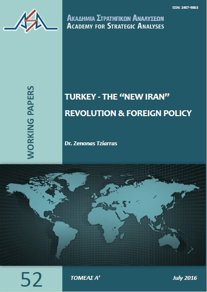 the politics of turkish national identity essay